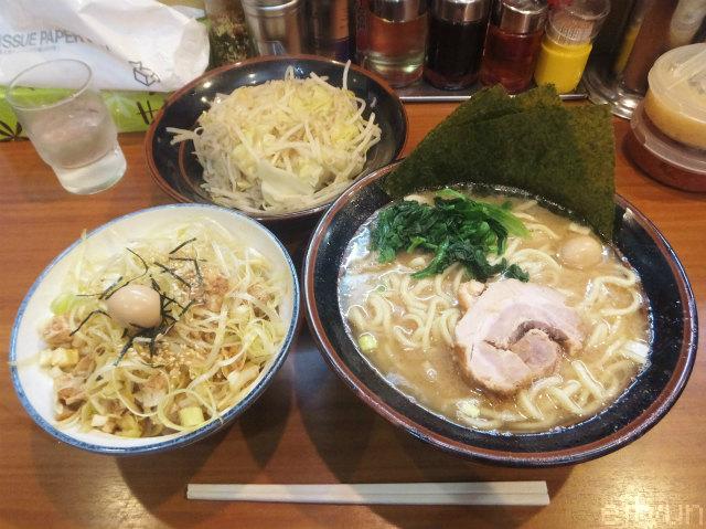 町田商店本店@ノーマル大2~WM.jpg
