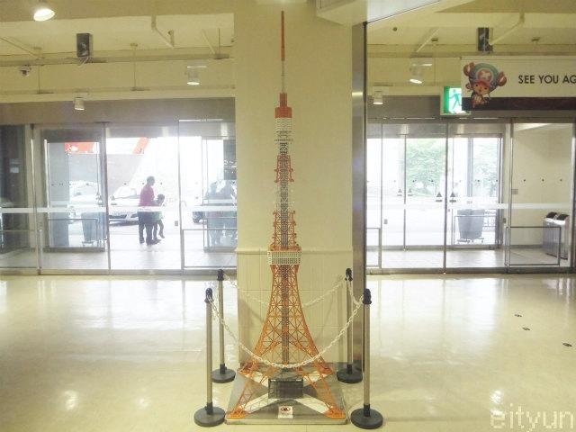 東京タワー4~WM.jpg