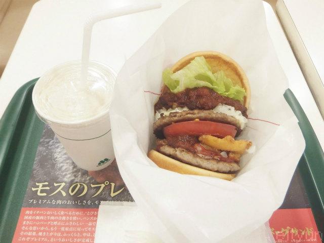 モスタワー@東京タワーバーガー2~WM.jpg
