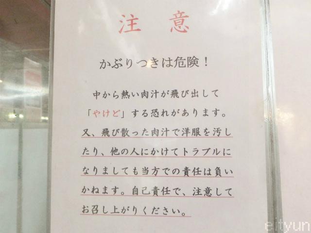 町田仲見世商店@メニュー2~WM.jpg