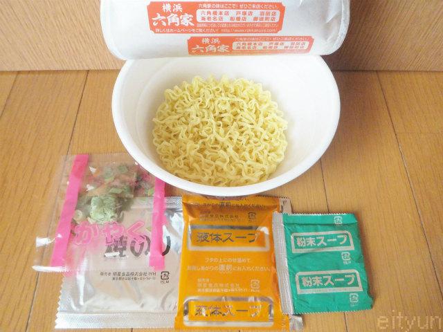 六角家@カップ麺1~WM.jpg