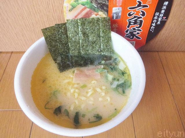 六角家@カップ麺3~WM.jpg