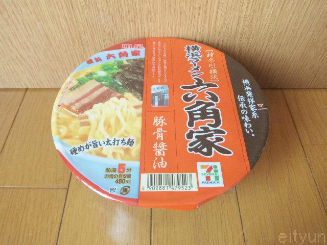 六角家@カップ麺201507~WM.jpg