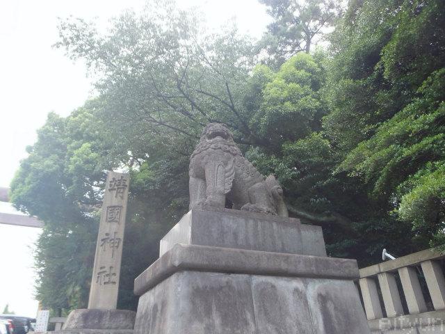 靖国2015@入口狛犬~WM.jpg