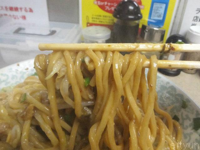 ぎょうてん屋本店@汁なし麺~WM.jpg