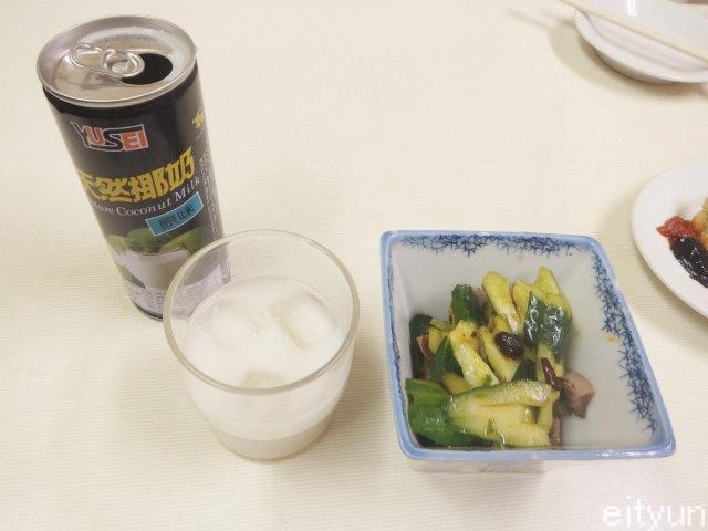 上海小吃@お通し~WM.jpg