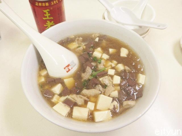 上海小吃@鳥の煮凝り~WM.jpg
