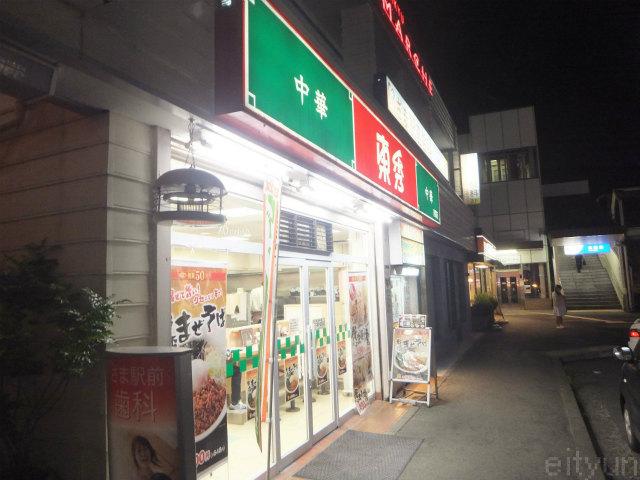 東秀@座間201509~WM.jpg
