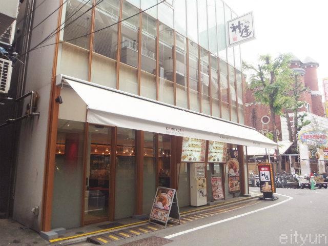 神座@新宿201509~WM.jpg