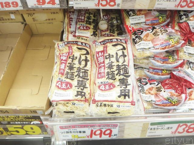 大勝軒@ドンキ1~WM.jpg