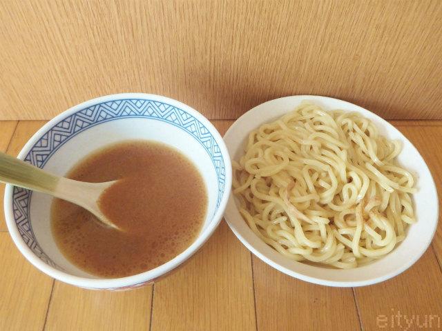 麺の達人レンジ@日清3~WM.jpg