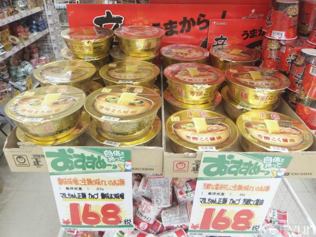 マルちゃん製麺@麺201512~WM.jpg