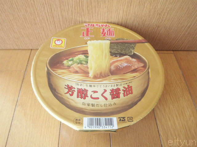 マルちゃん製麺@ドンキ~WM.jpg