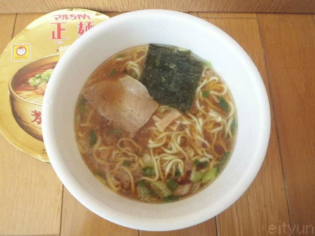 マルちゃん製麺@麺1~WM.jpg