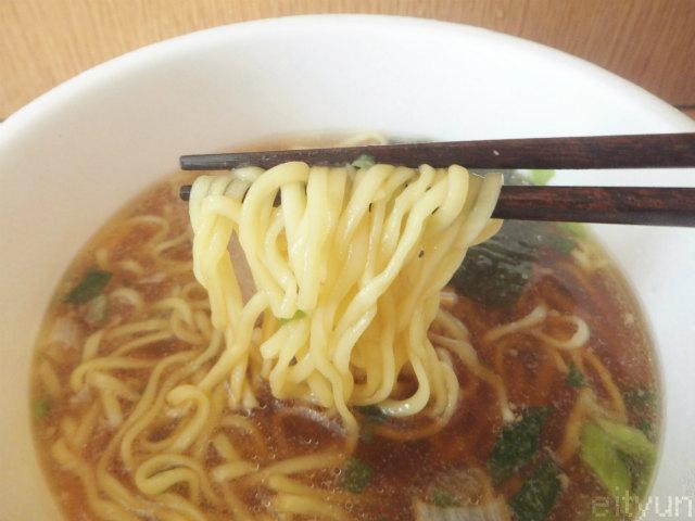 マルちゃん製麺@麺2~WM.jpg