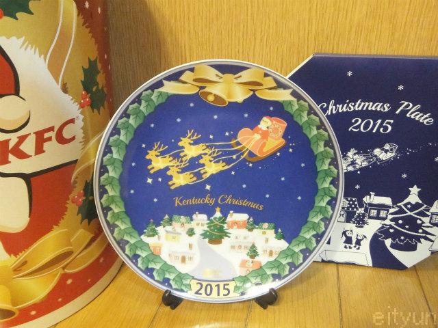 ケンタッキークリスマス@ケンタ3~WM.jpg