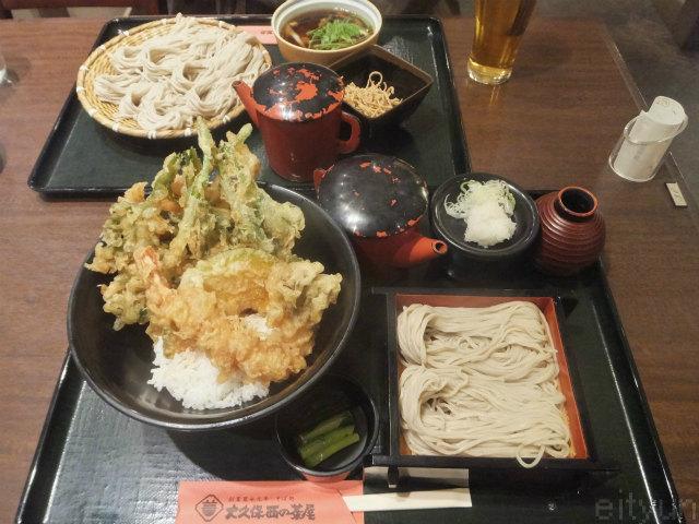 大久保西の茶屋@天丼~WM.jpg