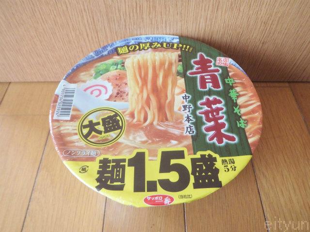 カップ麺青葉@コンビニ201510~WM.jpg