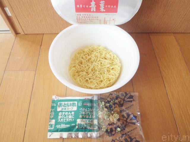 カップ麺青葉@コンビニ1~WM.jpg