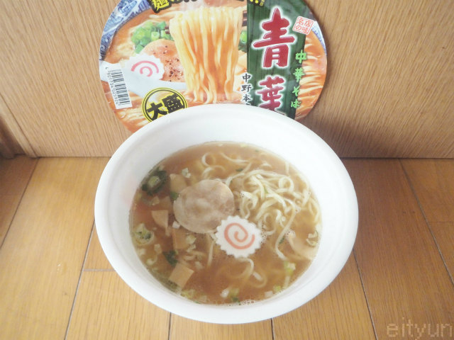カップ麺青葉@コンビニ4~WM.jpg