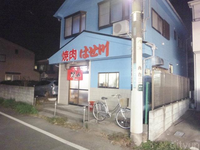 はせ川@オダサガ201501~WM.jpg