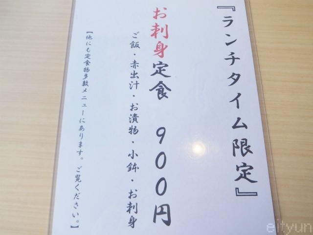 旬の郷@メニュー2~WM.jpg