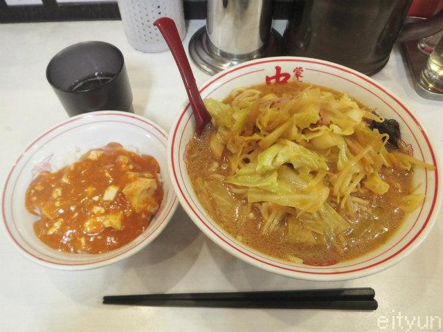 中本@味噌タンメン3~WM.jpg
