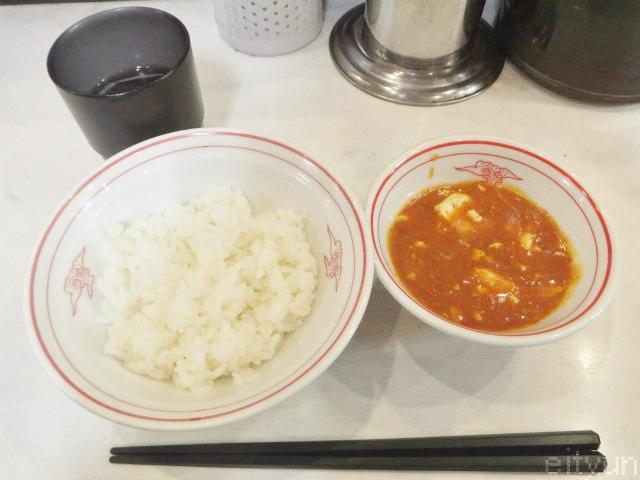 中本@味噌タンメン4~WM.jpg