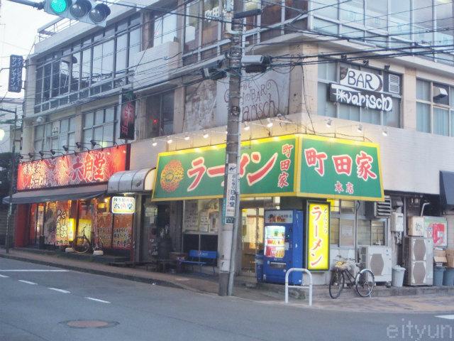 町田家本店@町田201602~WM.jpg
