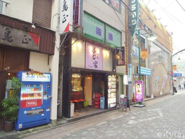 ふじ家2016@オダサガ201602~WM.jpg