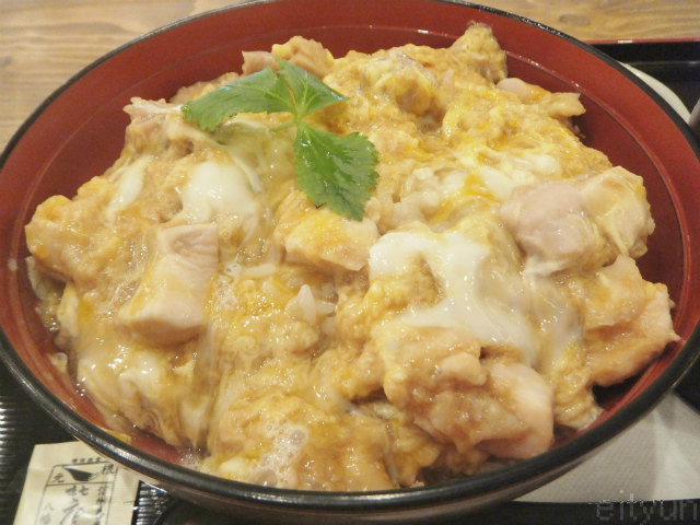 鶏三和@名古屋大盛1~WM.jpg
