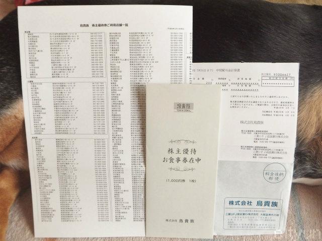 DSCF3456~WM.jpg