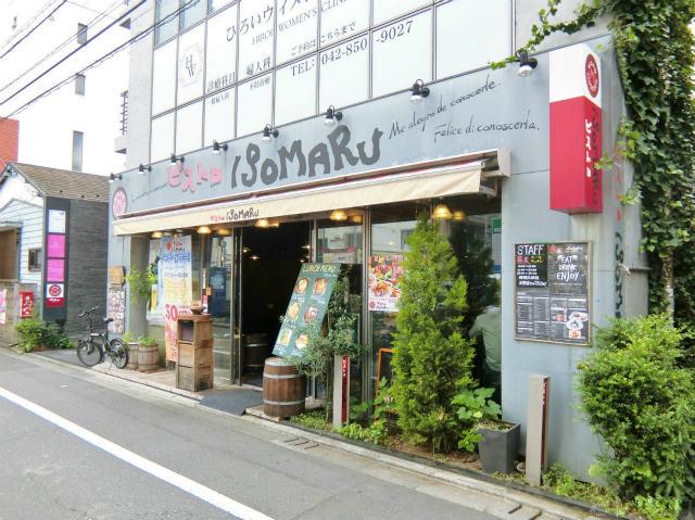 ISOMARU@町田201606~WM.jpg