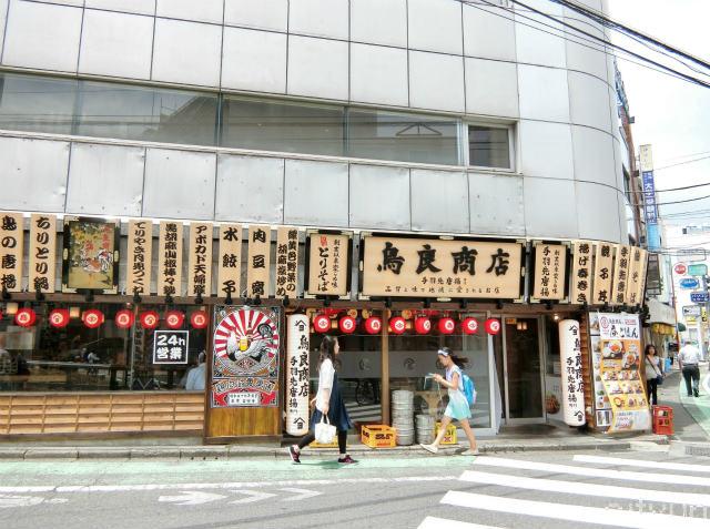 鳥良商店@町田201606~WM.jpg