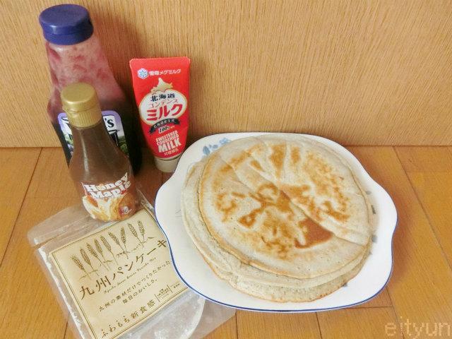 幸せのパンケーキ@楽天1~WM.jpg