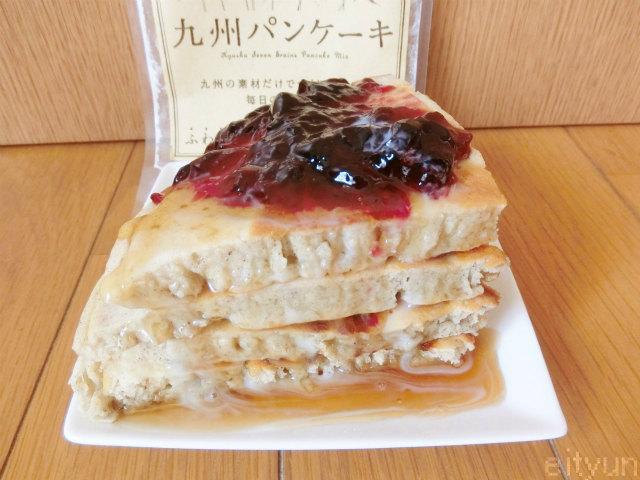 幸せのパンケーキ@楽天3~WM.jpg