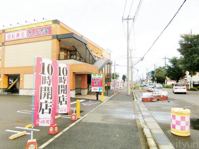かっぱ寿司大和@201508~WM.jpg
