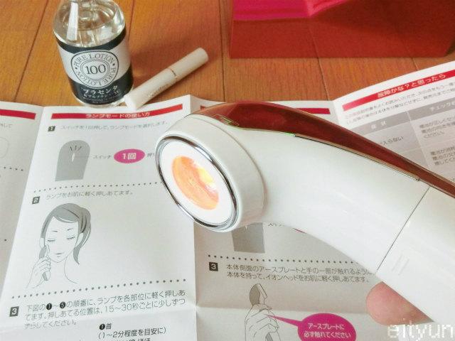 健康CP201608@優待6~WM.jpg