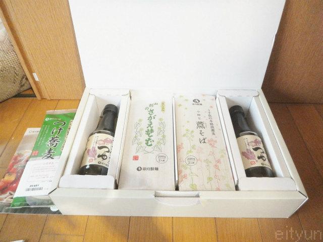 卯月製麺2~WM.jpg
