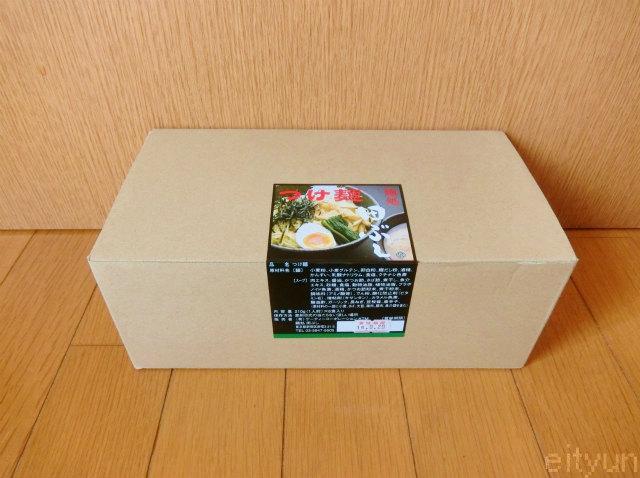 田ぶし201609@つけ麺~WM.jpg