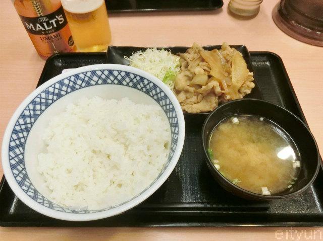 吉野家松茸4~WM.jpg