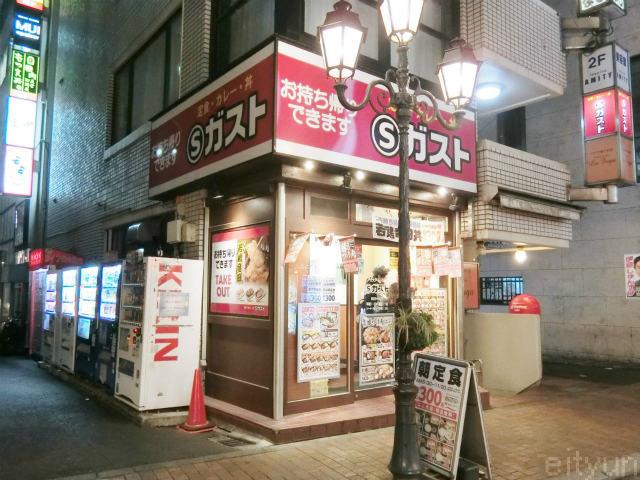 クイックガスト@町田201611~WM.jpg