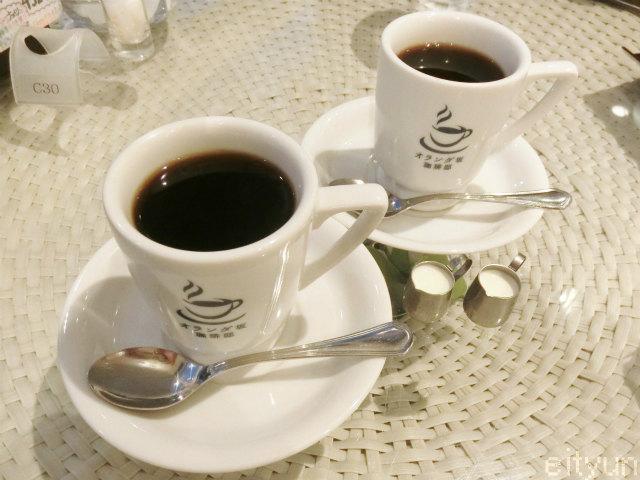 オランダ坂@コーヒー~WM.jpg