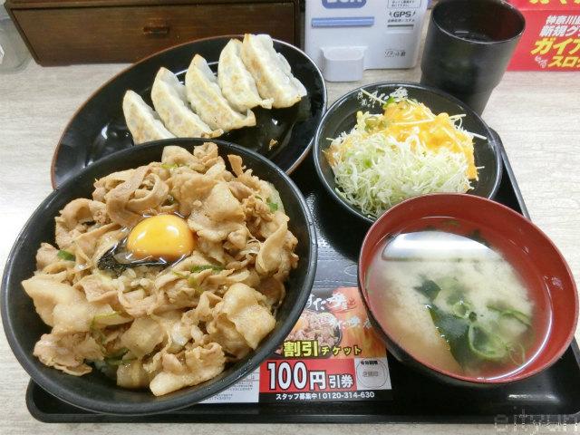 スタ丼@餃子セット2~WM.jpg