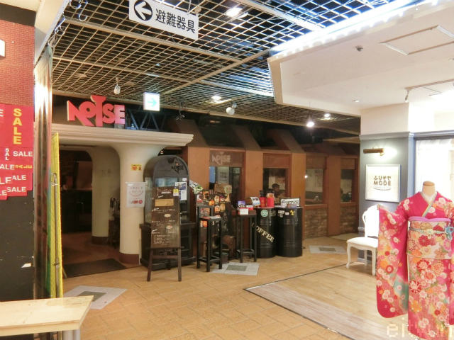 ジャズ喫茶 NOISE ノイズ |町田 テリヤキチキンライス ドリンク【町田半額パスポート】