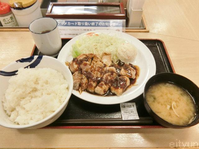 松屋2016@トンテキW~WM.jpg