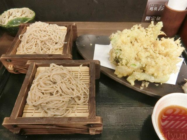 蕎麦九@ランパス2~WM.jpg