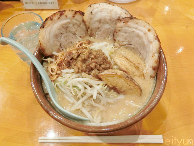 田所商店@北海道味噌~WM.jpg