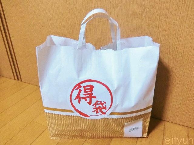 神戸パン福袋1~WM.jpg