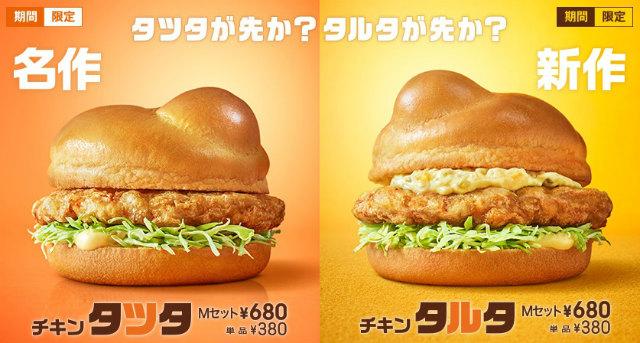 無題dfafad.jpg